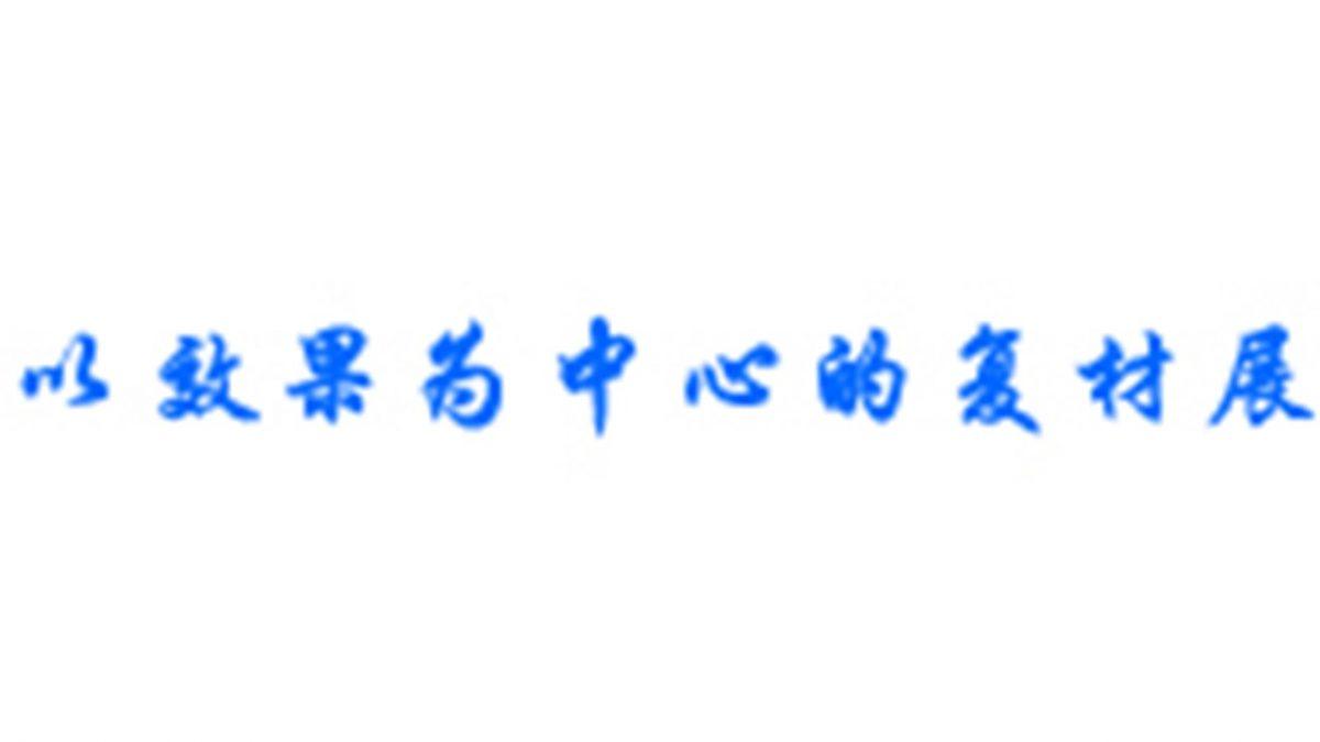 Görsel-Template-4-1200x675.jpg